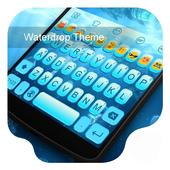 Deep Sea World Emoji Keyboard icon