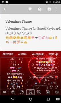 2016 Valentines -I love you apk screenshot