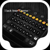 2016 Black Friday Keyboard icon