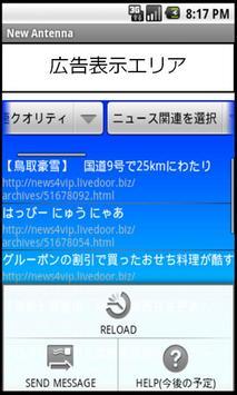 New Antenna apk screenshot