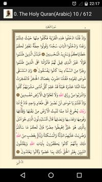 Quran English Translation MP3 apk screenshot