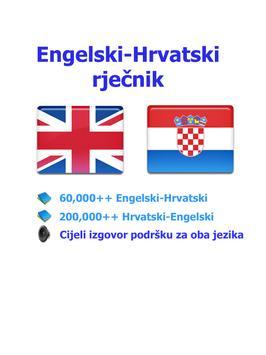 Croatian best dict apk screenshot
