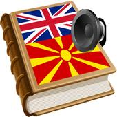 речник icon