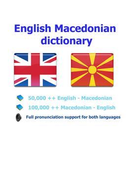 речник apk screenshot