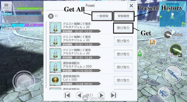 Guide For SAO  Integral Factor poster