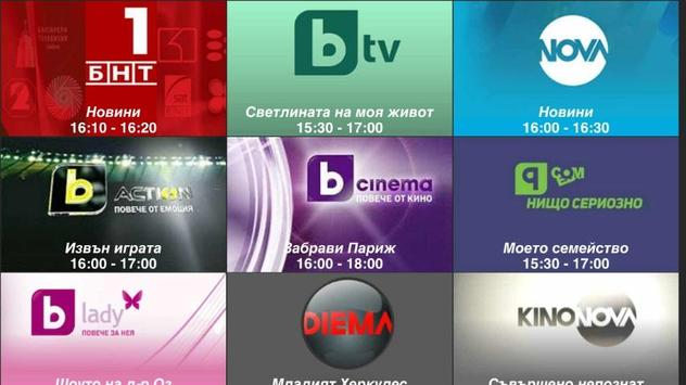 N3Play poster