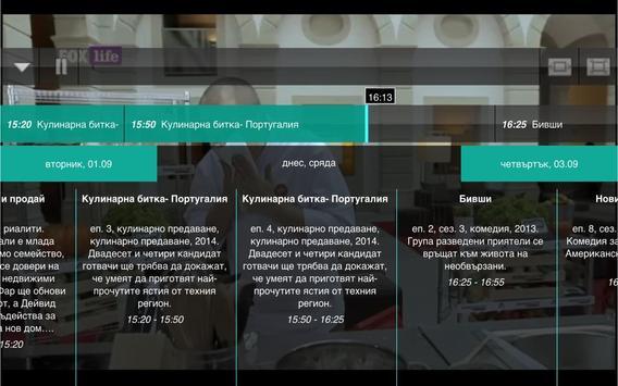 N3Play apk screenshot