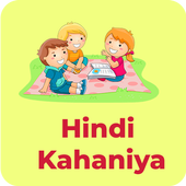 Hindi Kahaniya icon