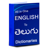 English Telugu Dictionary Free icon