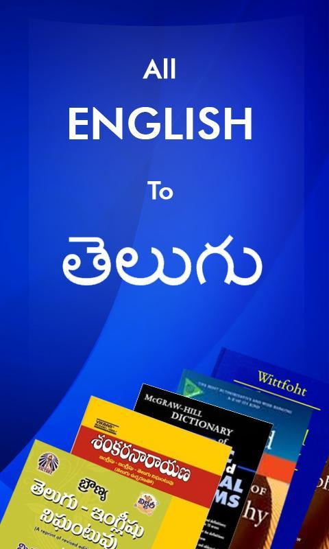 English Telugu Dictionary Free poster