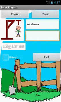 English Tamil Hangman screenshot 1
