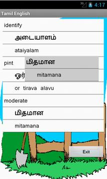 English Tamil Hangman screenshot 2