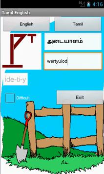 English Tamil Hangman screenshot 4