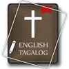 English Tagalog Bible Offline 圖標