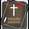 English Tagalog Bible Offline ikona
