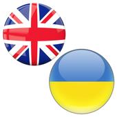 English to Ukrainian Translate icon