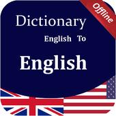 English to English Dictionary - Offline icon