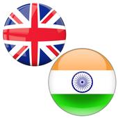 English to Kannada Translator icon