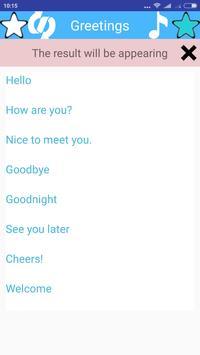 English to Kannada Translator apk screenshot