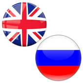 English to Russian Translator icon