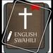 English Swahili Bible