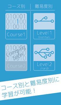 SEnglish screenshot 1