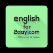 Englishfor2day icon