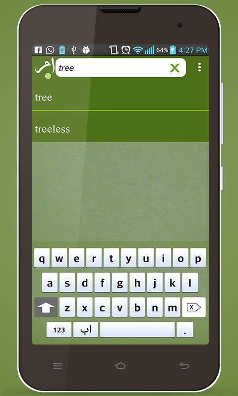 urdu to english dictionary for android apk
