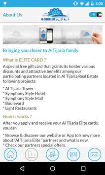 AlTijaria Elite screenshot 2