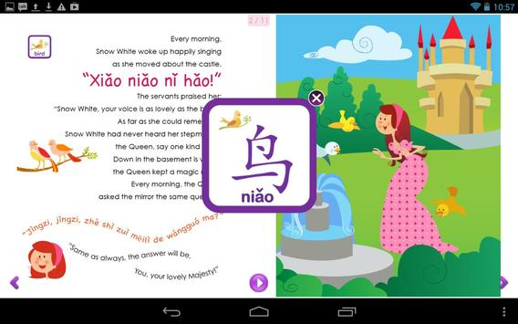 Princesses Learn Chinese apk screenshot