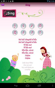 Princesses Learn Chinese apk screenshot