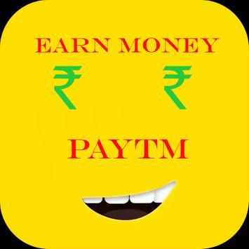 Earn Money screenshot 2
