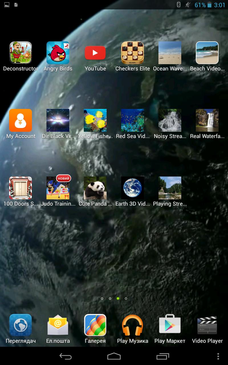 Earth HD 3D Live Wallpaper for Android ...