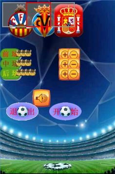Qq game page | free psd download | png & vector.
