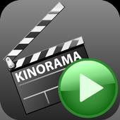 Kinorama Aabenraa icon