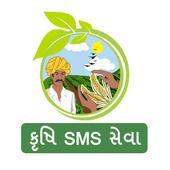 Krushi SMS Seva icon