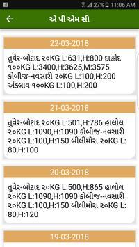 Krushi SMS Seva screenshot 4