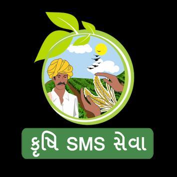 Krushi SMS Seva poster