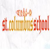 ST.COLUMBUS SCHOOL icon