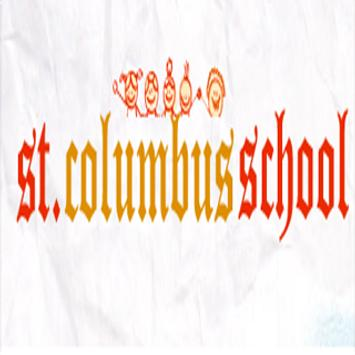 ST.COLUMBUS SCHOOL poster