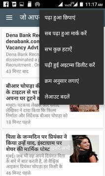 economic gk in hindi screenshot 6