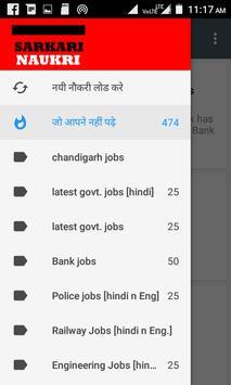 economic gk in hindi poster