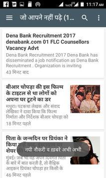 economic gk in hindi screenshot 1