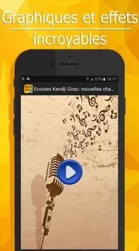 Ecoutez Kendji Girac: 2017 nouvelles chansons screenshot 18