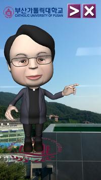 CUPIN - 부산가톨릭대학교 apk screenshot