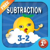 Grade 1 Math: Subtraction icon