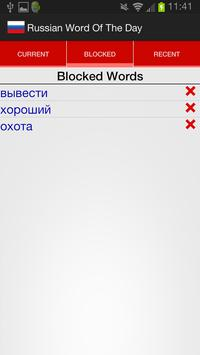 Russian Word of the Day apk screenshot