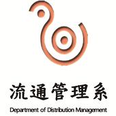 smartDDM icon
