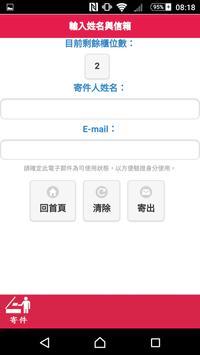 smartDDM screenshot 2
