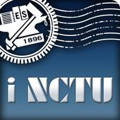 iNCTU icon